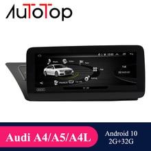 "AUTOTOP 10. 25 ""2din รถวิทยุ Android 10เครื่องเล่นมัลติมีเดียสำหรับรถยนต์ A4 A5 S4 S5 2009 2016 GPS Navigation wiFi BT 2G RAM 32G ROM"