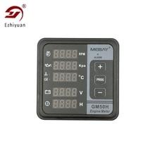 Ezhiyuan GM50H Digital Multi Function Meter Diesel Engine Monitor with Oil Pressure-Rotating Speed-Oil-Water Temperature Datas