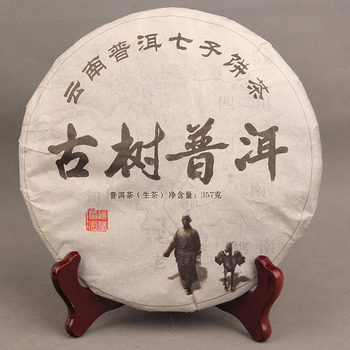 357g China Yunnan Raw Tea Ancient Tree Pu'er Tea Linyi Gold Leaf Green Food for Health Care Lose Weight 1