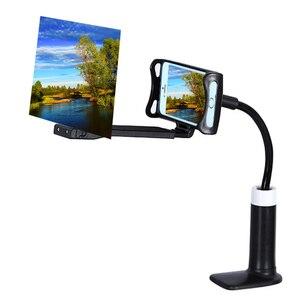 Image 2 - חדש נייד טלפון בחדות גבוהה הקרנה סוגר מתכוונן גמיש כל זוויות טלפון Tablet מחזיק DOM668