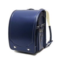 2020 NEW Japan schoolbag boys Backpack with hasp solid upscale waterproof PU Orthopedic School Bags Children Primary student bag