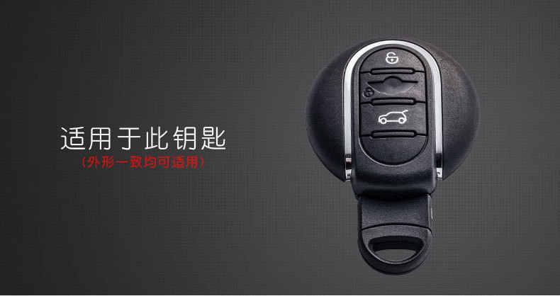 2019 yumuşak TPU anahtar kapağı kılıfı BMW Mini Cooper için bir S Clubman R55 R56 R57 R58 R59 R60 R61 araba kabuk araba-styling anahtar koruma