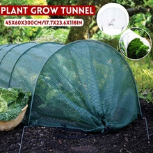 Garden Netting Bug Insect Anti-bird Protective Net Vegetables Fruits Flowers Plant Cover Greenhouse Growing Net Garden Tools