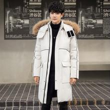 Мужская куртка-пуховик,, стиль, корейский стиль, популярная брендовая, средней длины, теплая, с капюшоном, для подростков, белая, на утином пуху, повседневное пальто