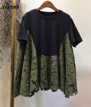 Купон Одежда в Plussize Women Store со скидкой от alideals