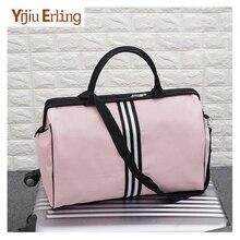 Korean Short-distance Travel Bag Ladies Hand Luggage Large-capacity Light Male Folding Pink