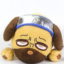 Narutos Plush-Doll Kakashi Kurama Toy Fox Stuffed Soft Dog Hatake Pet-Pakkun 30cm-Dog