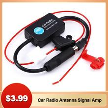 For Universal 12V Auto Car Radio FM Antenna Signal Amp Amplifier Booster For Marine Car Vehicle Boat 330mm FM Amplifier