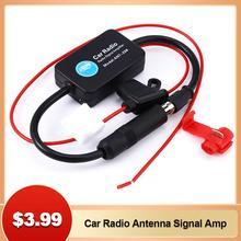 สำหรับUniversal 12Vรถยนต์วิทยุFMเสาอากาศสัญญาณAmp Amplifier BoosterสำหรับMarineรถเรือเรือ330มม.FMเครื่องขยายเสียง
