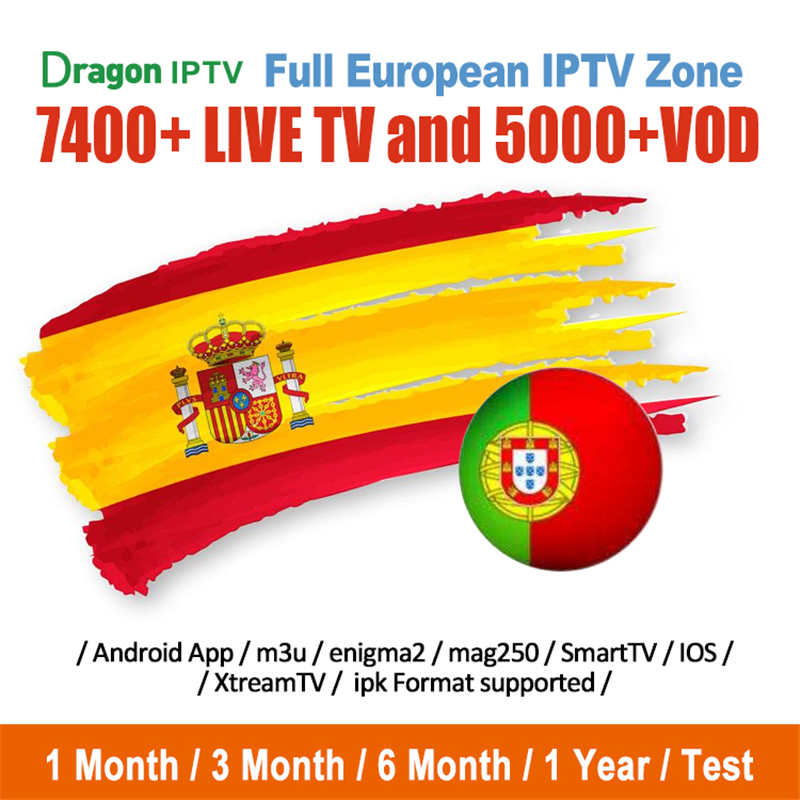 Spain Portugal IPTV Subscription 1 Year Spanish Channel Espa A M3U Abonnement IPTV Europe UK France Arabic For Android Smart Tv