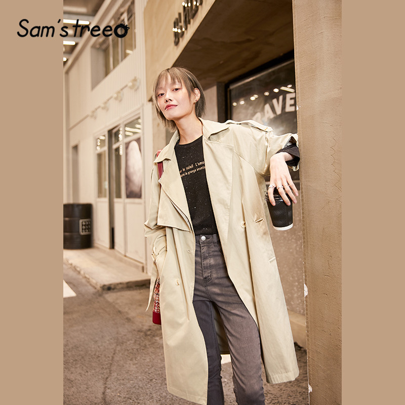 SAM'S TREE Green Solid Double Button Casual Trench Coat Women 2020 Spring Vintage Long Sleeve Korean Ladies Daily Outwears