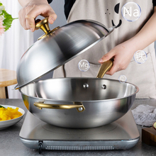 34cm No Coating Wok  304 Stainless Steel Induction Cooker Gas Wok Pan Non-stick Less Fume For Gas Induction Cooker
