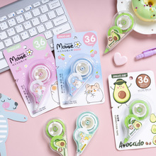 6M Cute Avocado Hamster White Out Correction Tape School Office Supplies Corrector Student Prize Stationery