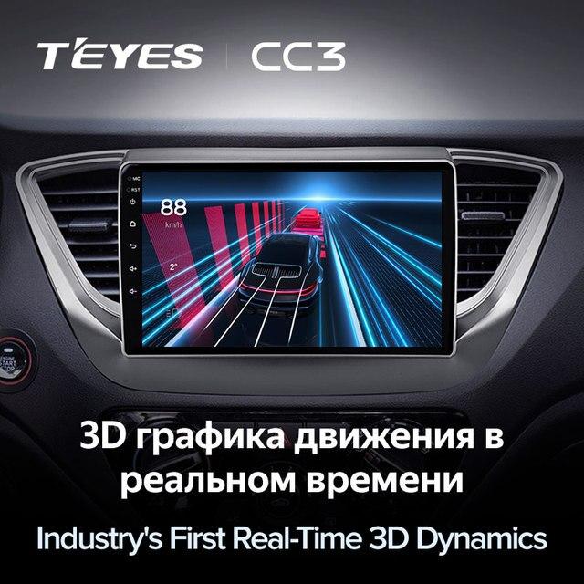 TEYES CC3 Штатная магнитола For Хендай Солярис 2 For Hyundai Solaris 2 2017 - 2018 до 8-ЯДЕР, до 6 + 128ГБ 27EQ + DSP carplay автомагнитола 2 DIN DVD GPS android 10 мультимедиа автомобиля головное устройство 4