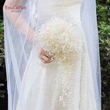 Topqueen f24 2020 свадебный букет держащий цветы чистый жемчуг