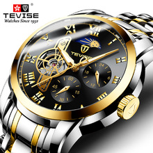 TEVISE Automatic Watch Men Top Brand Lux