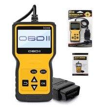V310 OBDII EOBD 자동 코드 리더 모든 OBD2 OBDII 프로토콜에 대 한 6 언어 자동차 진단 스캐너 자동차 LCD 디스플레이