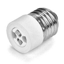 E27 к G4 GU5.3 MR16 адаптер E26 к MR16 Светодиодный светильник лампа удлинительная вилка держатель лампы конвертер адаптер питания Базовая розетка