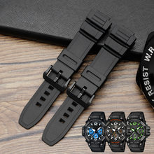 Watch Bracelet for Casio Watch Accessories MCW-100H / W-S220 / HDD-S100 Black Resin Strap 16MM Watch Band Belt(China)