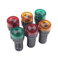 1PC AD16-22SM 12V 24V 110V 220V 22mm 플래시 신호등 빨간색 LED 활성 부저 경고음 표시기 빨간색 녹색 노란색 패널 장착