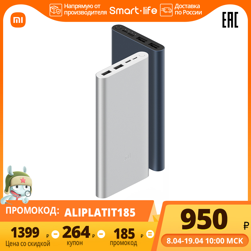Xiaomi 3 Power Bank 10000mAh USB Type C Two-Way 18W Quick Charge Xiaomi Mi Power Bank 3 Xiaomi Powerbank Portable Charger