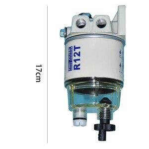 Image 4 - R12T 簡単インストールスピンエンジン自動交換油水分離クリーニング燃料フィルタープロフェッショナル芝刈り機ユニバーサル