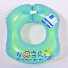 От производителя экологически чистый ПВХ надувной спасательный круг для ребенка детский спасательный круг для ребенка Ручка Безопасности Плавания Надувной