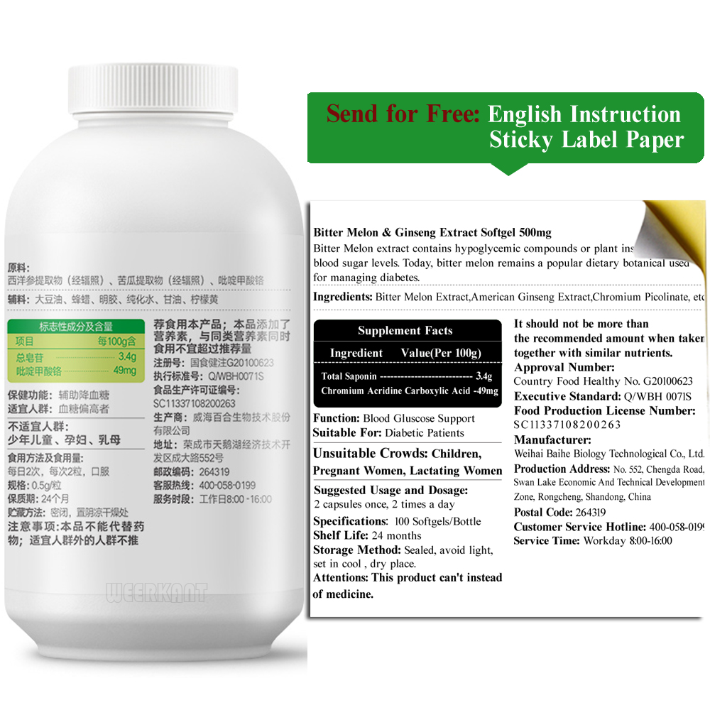 Bitter Melon Ginseng Supports Healthy Blood Sugar Levels Supports Healthy Aging Healthy Liver 3