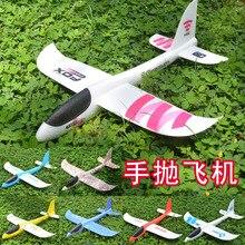 Fly Free Foam Gift