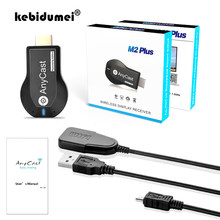 Kebidumei receptor de wifi 1080p, cabo hdmi para tv anycast m2 plus para airplay
