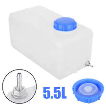 Universal 5.5L Fuel Tank Oil Gasoline Petrol Plastic Storage Canister Water Tank Boat Car Truck Parking Heater Accessories topauto 4 5l car fuel tank cap cover key oil gasoline diesel stainless steel storage petrol bucket car motorcycle accessories