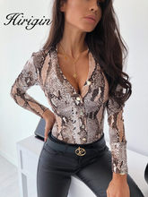 Sexy Deep V cuello Leopard Ladies Bodysuits Blusa de manga larga Body mujeres Satin mameluco Animal Print Body overoles para mujer(China)
