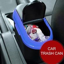Автомобильное пластиковое мусорное ведро, Авто Мини-банки, мусорное ведро, ящик для мусора, держатель, крючок, ведро для автомобиля, мусорное ведро 20*10,5*14,5 см