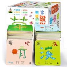 1008 pagine Cinese Caratteri Pittografici Flash Card 1 e 2 per 0-8 Anni di Età I Bambini/Bambini/bambini 8x8cm di Apprendimento card1in