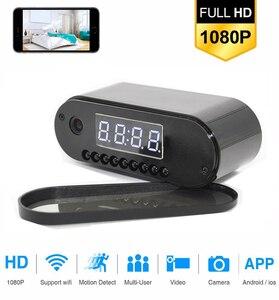 Image 2 - Hebeiros HD 2MP Pin Đồng Hồ Camera Mini IP WIFI Camera 1080P P2P Máy Quay Phim Ban Đêm Báo Động Chuyển Động Từ Xa Camera Quan Sát camera