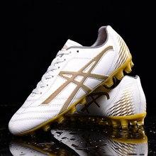 Mais novo sapatos de futebol masculino adulto ds luz 3 hg sapatos de futebol masculino menino escola treinamento tênis couro do plutônio