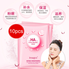2/5/10pcs Face Mask Hyaluronic Acid Moisturizing Mask Facial Smoothing Smoothing Beauty Muscle Moisturizing Masks High Quality 1kg hyaluronic acid moisturizing mask 1000g whitening lock water repair disposable sleeping cosmetics beauty salon products oem
