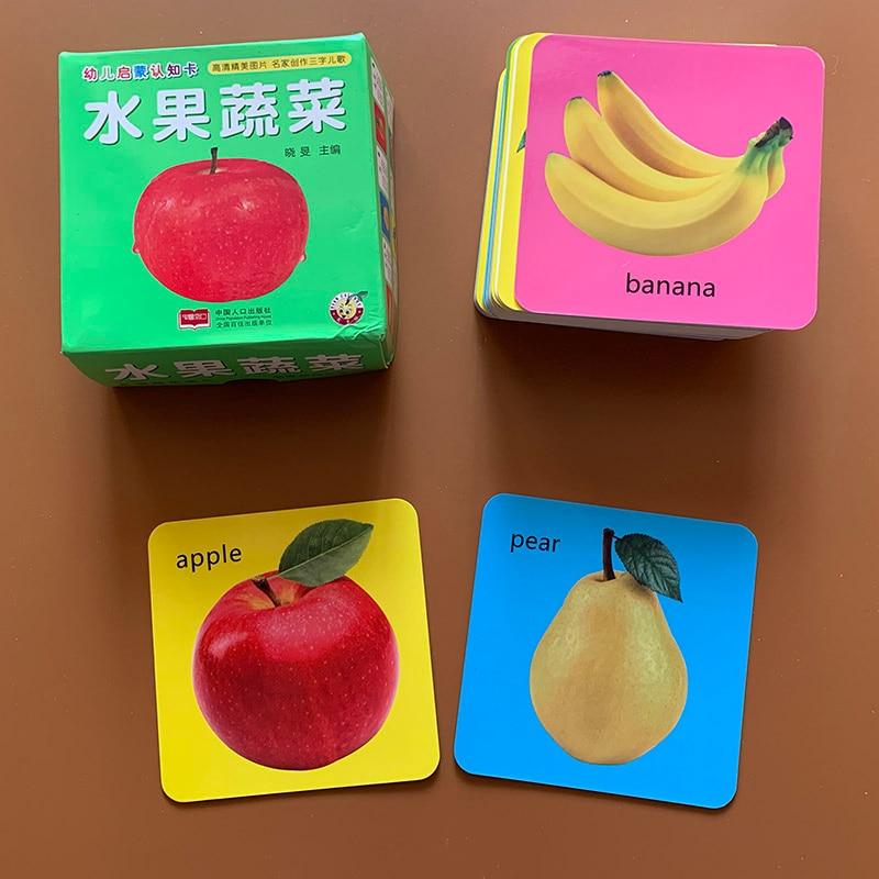 Inglês Palavra Jogo Cognição Cartões Para Crianças