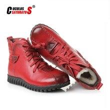 حذاء جديد 2020 من Cuculus مبطن بالقطن ذو نعل مسطح مرتفع أحذية نسائية ناعمة وحديثة للشتاء وأحذية نسائية دافئة موديل 1869