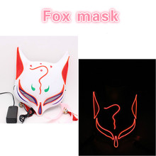 Halloween LED glow maskFestival Cosplay Clothing Supplies Party Mask Carnival Carnival Half face mask anime fox mask Valentine high quality carnival circus creepy giggles halloween clown head mask