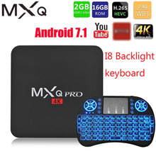 MXQ pro 4K z systemem Android 7.1 Smart Box 4K HD 3D 2.4G WiFi S905W czterordzeniowy odtwarzacz multimedialny smart tv z androidem tv, pudełko 2GB 16GB, z systemem android TV, pudełko