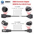 Переходник OBD2 для IVECO Truck 30/38 Pin OBD к OBD2 16Pin для IVECO OBD OBD2 Диагностический автомобильный инструмент OBD2 Удлинительный кабель