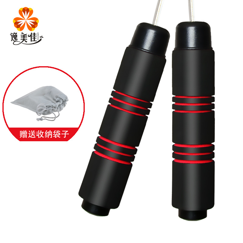 Count Fitness Jump Rope Sports Steel Wire The Academic Test For The Junior High School Students Men And Children Young STUDENT'S