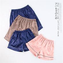 Шорты женские однотонные для сна Мужская одежда домашние шорты
