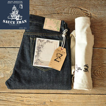 SauceZhan SZ003 Jeans Men 14.5 Ounces Raw Jeans with Bamboo Section Men Jeans Selvedge Jeans Jeans Raw Denim