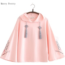 Chinese Letter Embroidery Hooded Sweatshirts For Women Long