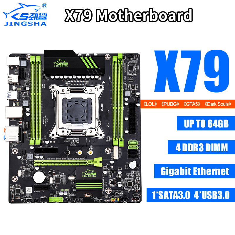 LGA2011 X79 Motherboard ATX USB3.0 SATA3 PCI-E NVME M.2 SSD support REG ECC memory and Xeon E5 processor gaming motherboard image