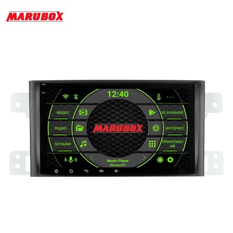 MARUBOX 8A905PX5 DSP 1 Din Android 9,0 64 GB RAM for Suzuki Grand Vitara Escudo 2005-2012 GPS navi Stereo radio дефлектор капота sim suzuki grand vitara escudo 2005