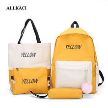 School Backpacks 4Pcs/set Women Canvas Backpack Set Zipper School Bags College Bookbag Teenager Girls+Boys Student Bag Satchel50