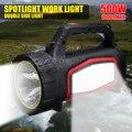 500 Вт яркий переносной Точечный светильник 3500LM поисковый светильник для охоты поисковый светильник 10000 мАч встроенный аккумулятор водонепр...